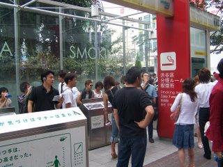 Espace fumeur a Shibuya