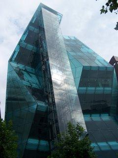 Iceberg building - Omotesando