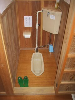 This Wikipedia and Wikimedia Commons image is from the user Chris 73 and is freely available at http://commons.wikimedia.org/wiki/Image:JapaneseSquatToilet.jpg under the creative commons cc-by-sa 2.5 license.